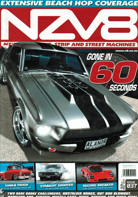 NZ V8 Cover